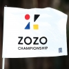 ZOZO Championship to Go Ahead in Japan