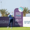 The Aramco Team Series Is Ready to Tee Off in London