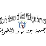 Noor's Heaven of West Michigan Services  جمعية جنة نور الخيرية